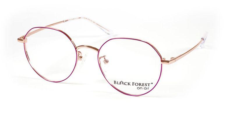 Ralf Überschär: Brillenkollektion Black Forest on Air